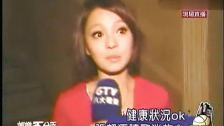娱乐百分百:張韶涵代言乐事麻辣新口味广告薯片