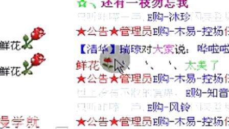 如何在QQ空间日志中添加QQ在线标志_提供即时服务或留言