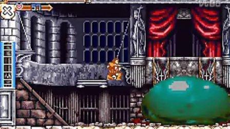 [2455]GBA恶魔城-白夜协奏曲(美版)西蒙Boss Rush速攻07:51.27