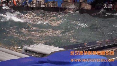 武汉穆特科技 造浪机、造波机可应用在电影拍摄、船舶、潜艇的水环境制造、模拟