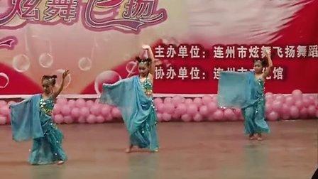 """""""炫舞飞扬舞蹈艺术中心""""—儿童肚皮舞丝巾舞《沙漠玫瑰》"""