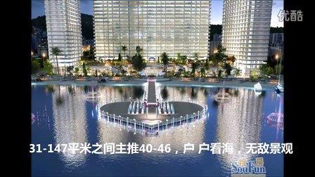 -东能银滩--惠州大亚湾海景洋房--爱情公寓尽在东能银滩!!
