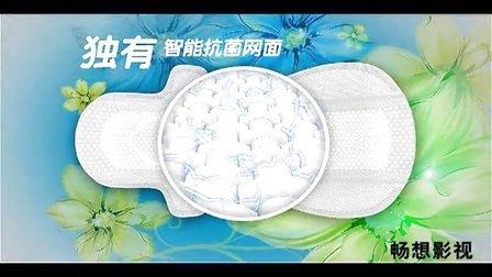 朵兰卫生巾