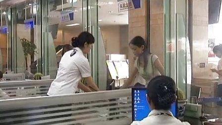 银行[交通华阳支行02]