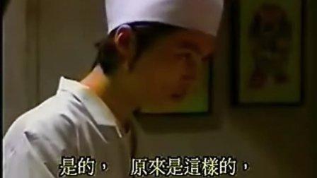 金田一搞笑版之中國料理篇