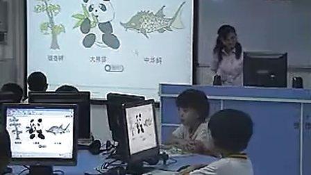 活化石(佛山市小学语文新课程优质课示范课例)