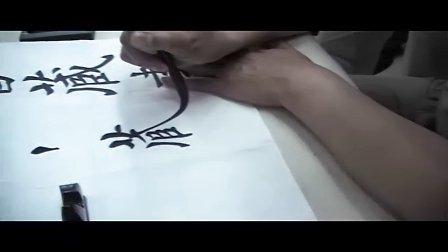 第六届特训班田英章逐字演示(藏书)
