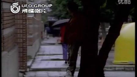 王杰-多少次(原版高清MV)