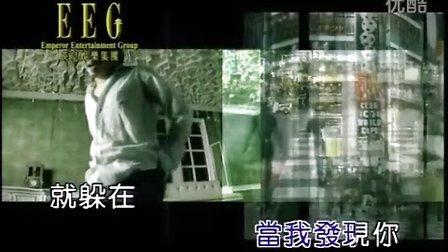 王杰--时差(原版高清MV)