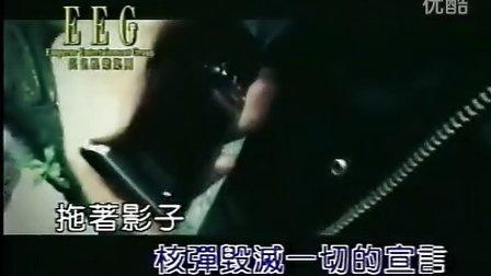 王杰--影子(原版高清MV)