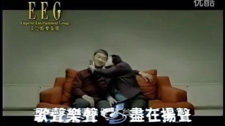 王杰--苏醒(原版高清MV)