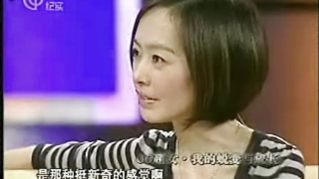 2006超女阳蕾在生活中被粉丝认出