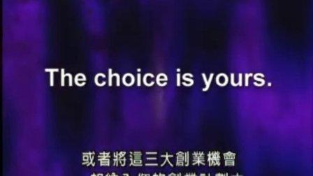 改变你一生的决定