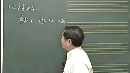 宋大叔讲乐谱59