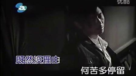 王杰--在你背后(原版高清MV)