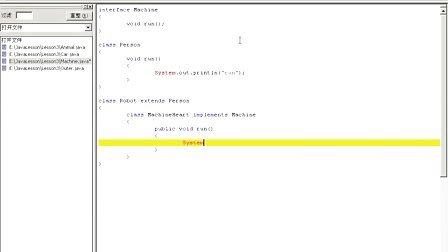 Java2003下