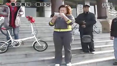 全城骑车总动员