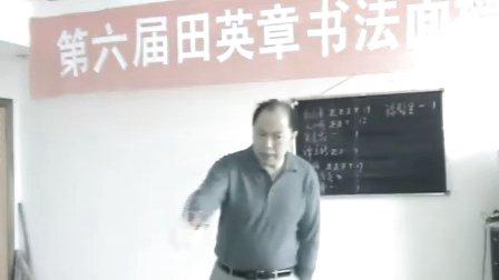 井冈山特训班田老师讲课视频(二)