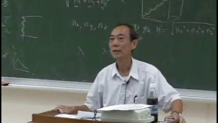 国立交通大学开放课程 OCW 第O章 舊量子論的源起與其物理哲學基礎 960919