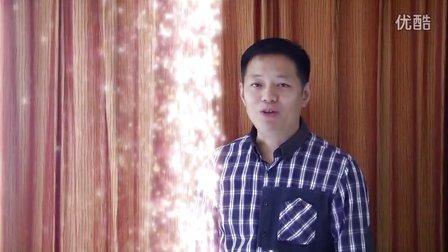 主持人章涛简介