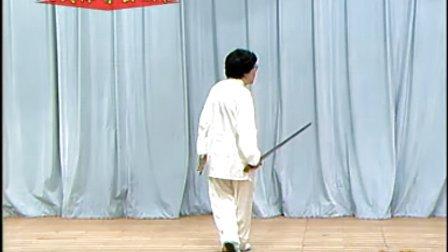 孙氏太极剑