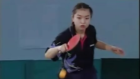 乒乓球 打弧圈