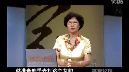 李玲瑶 智慧女性的六项修炼3