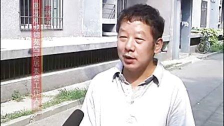 """""""公益大讲堂""""2013年首场讲座走进回龙观"""