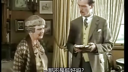 万能管家 第四季 Jeeves and Wooster S04E04
