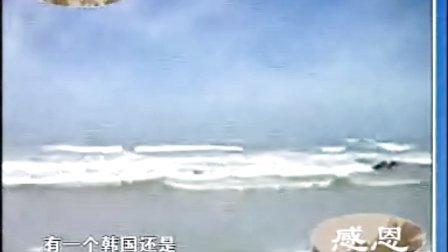 启示录:大海啸02