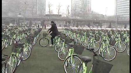 陈光标携手濮存昕北京捐赠2000辆自行车