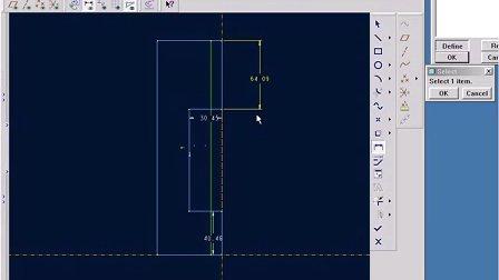 版金薄壁设计——创建分离的薄壁