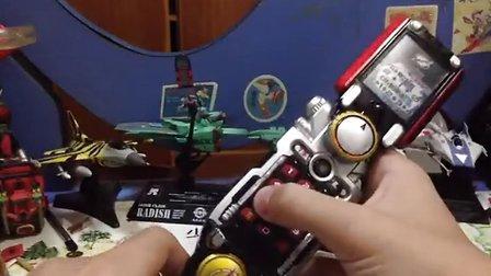(king制作)轰轰战队冒险者 变身器冒险引擎