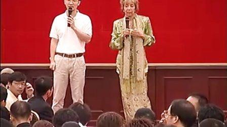 林伟贤BSE视频6-2