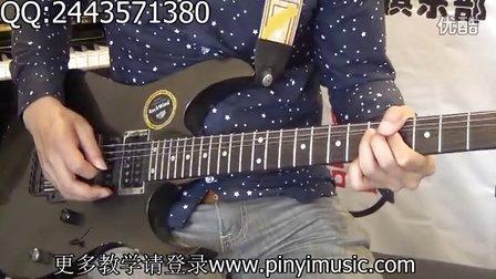 电吉他入门视频教程11