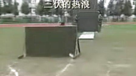 南京森林公安学校