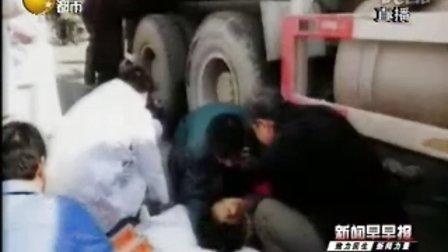 女子遇车祸为见孩子最后一面强撑1小时后死去