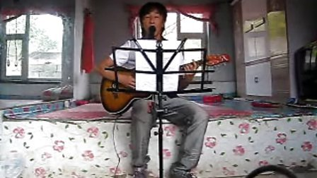 MVI_3922集安老九吉他弹唱鸿雁