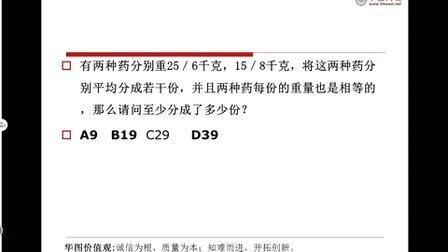 2013-09-13 袁来你也在这里(约数倍数问题)
