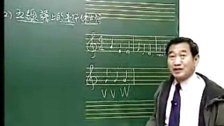 宋大叔讲乐谱44