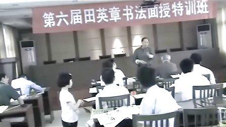 井冈山特训班田老师讲课视频(一)