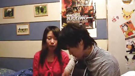 Miss you like crazy cover