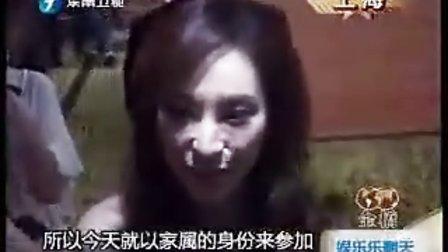 上海电影节  林心如成最尴尬的明星