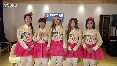 韩国神曲组合Crayon Pop中秋节祝福