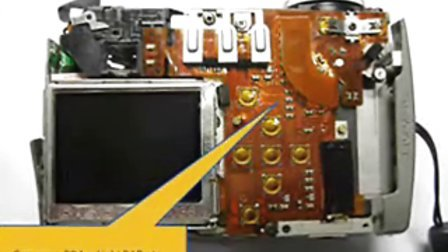 FPC 软板专用808A.B胶