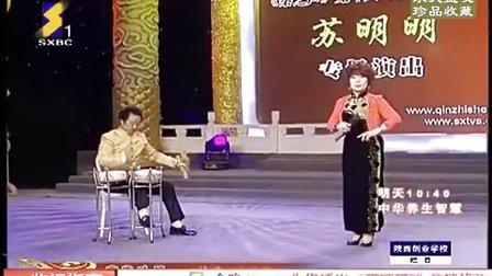 秦之声《苏明明专场演唱会》上集 兔年大叫板冠军苏明明夫妻联袂演出