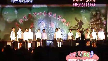 绛州网络电视台新绛二中第五届校园文化节星海艺术中心专场演出:世纪春雨