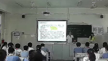 新生命的诞生 初一(中学科学优质课教学视频专辑)