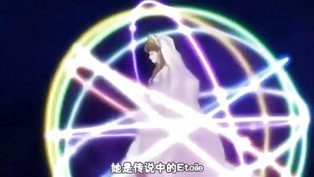 恋爱的天使安琪莉可 光辉的明天02