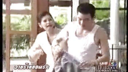 【Wai Rai Yod Ruk—Y-Rai Yod Ruk 恶魔的宠儿(暂译)】泰语无字幕04